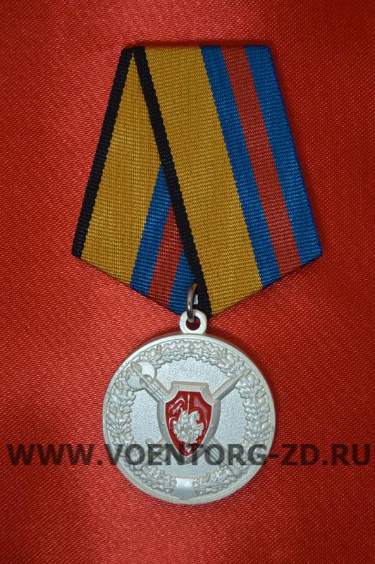 """Медаль """"За заслуги в обеспечении правопорядка"""" ст"""