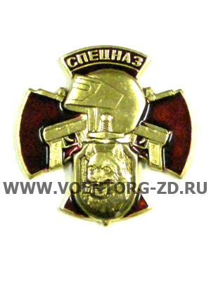 """0397 Значок латунь """"Спецназ"""" (красный крест, шлем, рысь)"""