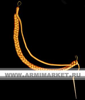 Аксельбант 1 наконечник золотой (солдатский ) металлизированный