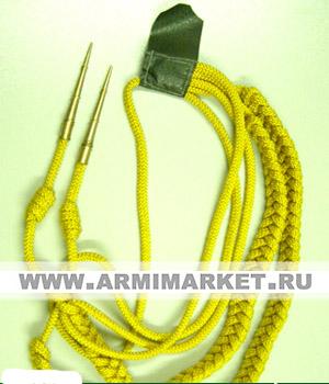 Аксельбант 2 наконечника жёлтый шёлковый (офицерский)