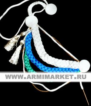 Аксельбант ВДВ (косы зеленая, синяя, белая) 2 цепочки 2 белых кисти
