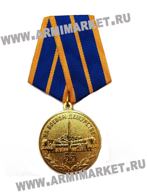 """Медаль """"55 лет Киевско-Житомирской ракетной дивизии"""" На боевом дежурстве, брг"""
