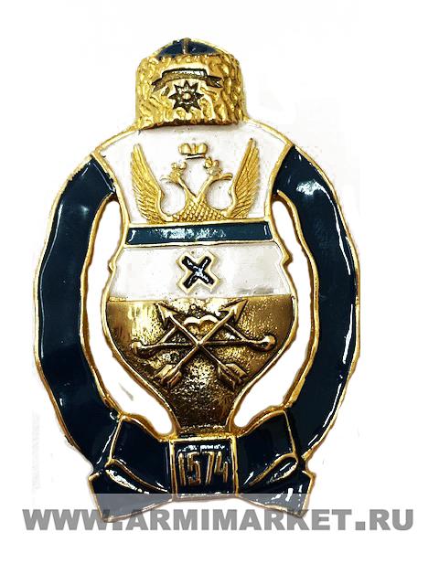 """0486 Нагрудный знак """"Оренбургскон Казачье войско"""" брг"""