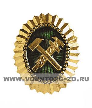 Кокарда МПС женская малая золотая, зеленый фон с эмблемой