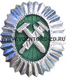 Кокарда женская малая серебро, зеленый фон с эмблемой