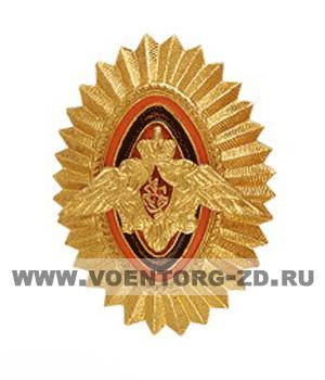 Кокарда ПВ пограничная офицерского состава золотая (ребристая)