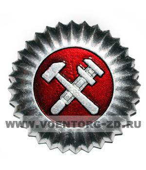 Кокарда МПС новая серебро, красная эмаль