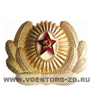 Кокарда Советская офицеров большая с звездой (серп и молот) СССР