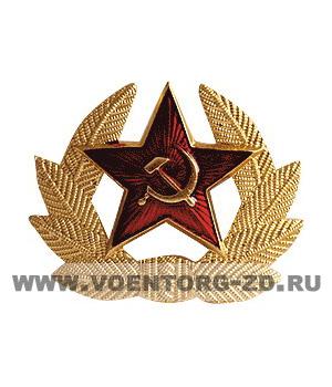 Кокарда Советская солдатская со звездой в обрамлении на шапки и фуражки СССР