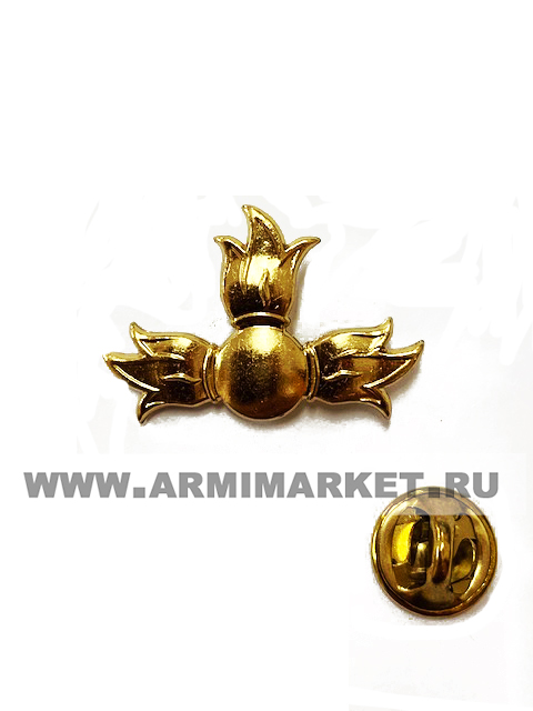 """0339 Знак """"Ударное соединение"""" МО сухопутные войска"""
