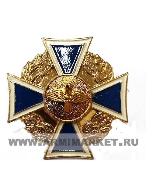 """0180 значок алюм """"ВВС"""" крест синий, средний h 35мм"""