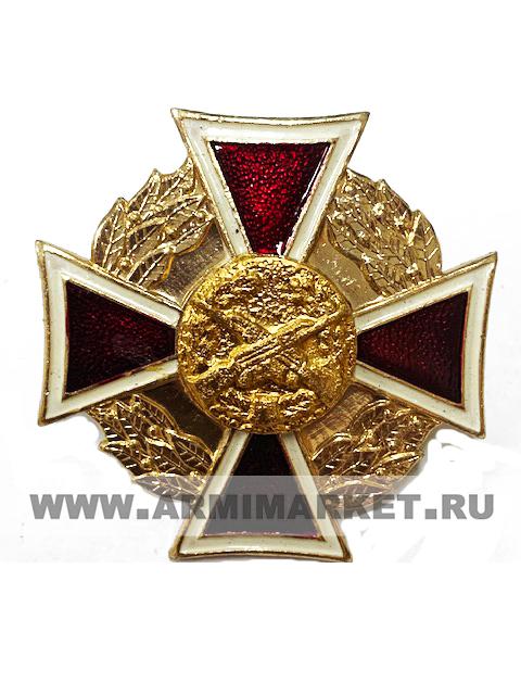"""0180 значок алюм """"Мотострелковые войска"""" крест красный, средний h 35мм"""