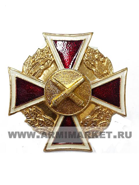 """0180 значок алюм """"РВиА"""" крест красный, средний h 35мм"""