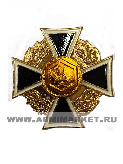 """0180 значок алюм """"Войска РХБЗ"""" крест черный, средний h 35мм"""
