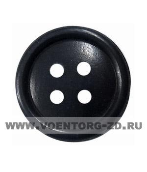 Пуговица 4-х прокол.d17, чёр., арт.С91-1400 аминопласт.
