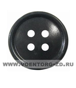 Пуговица 4-х прокол.d20, тём.-сер., арт.С91-1400 аминопласт.