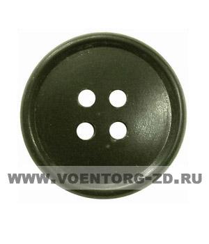 Пуговица 4-х прокол.d23, тём.-олив., арт.С91-1400 аминопласт (на зимний бушлат)