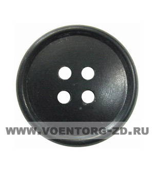 Пуговица 4-х прокол.d23, тём.-сер., арт.С91-1400 аминопласт.