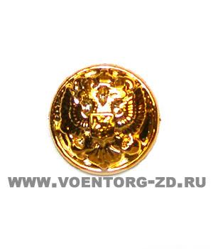 Пуговица малая золотая (с ободком) с орлом пластик