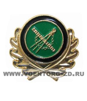 Эмблема Землепользование 20*20 (зел.фон, линейка, цепь)