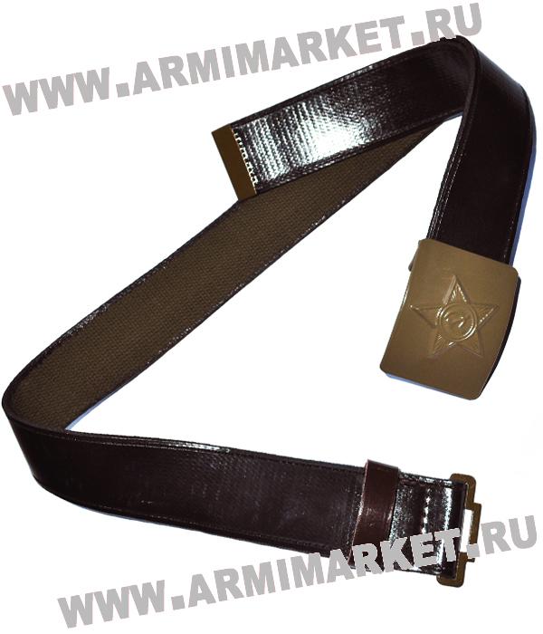 Ремень коричневый солдатский тесьмяный 50 мм с напылением пряжка защ со звездой