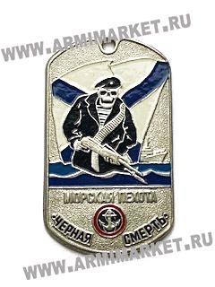 """30065 жетон """"Морская пехота чёрная смерть"""""""