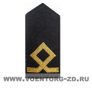 Погоны морского флота 1 категории, (курсант, практикант) узкий галун квадратная петля, съём.
