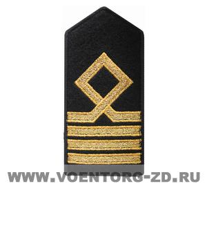 Погоны морского флота 4 категории, (рулевой) 3 узких галуна, квадр петля, съём.