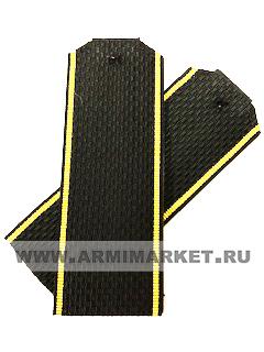 Погоны черные жёлтый кант съёмные