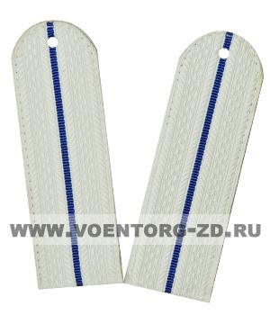Погоны юстиции МВД белые 1 васильковый просвет съём.