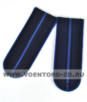 Погоны юстиции МВД т/синие 1 васильковый просвет съём.